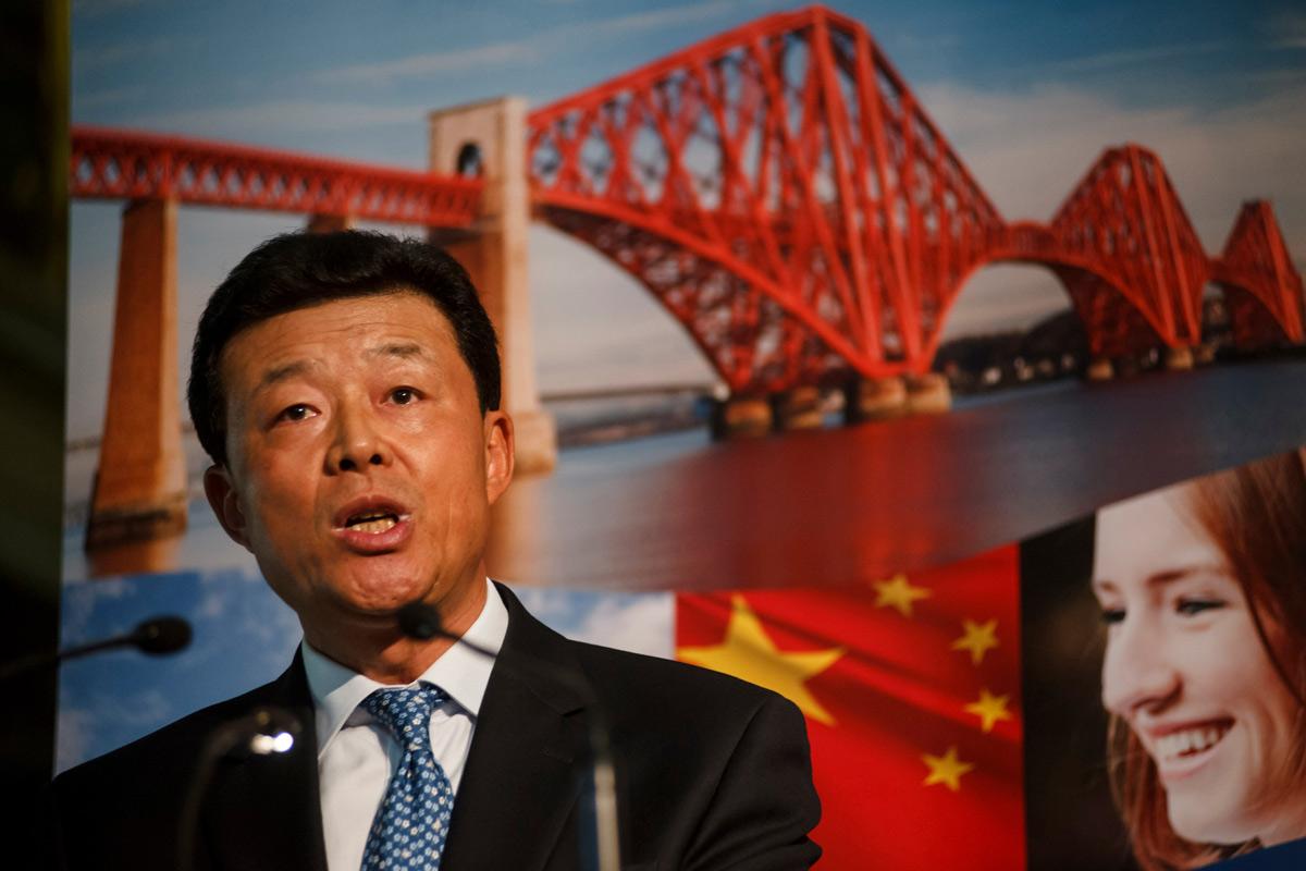 Backdrop: The European Confucius Institutes Working Symposium