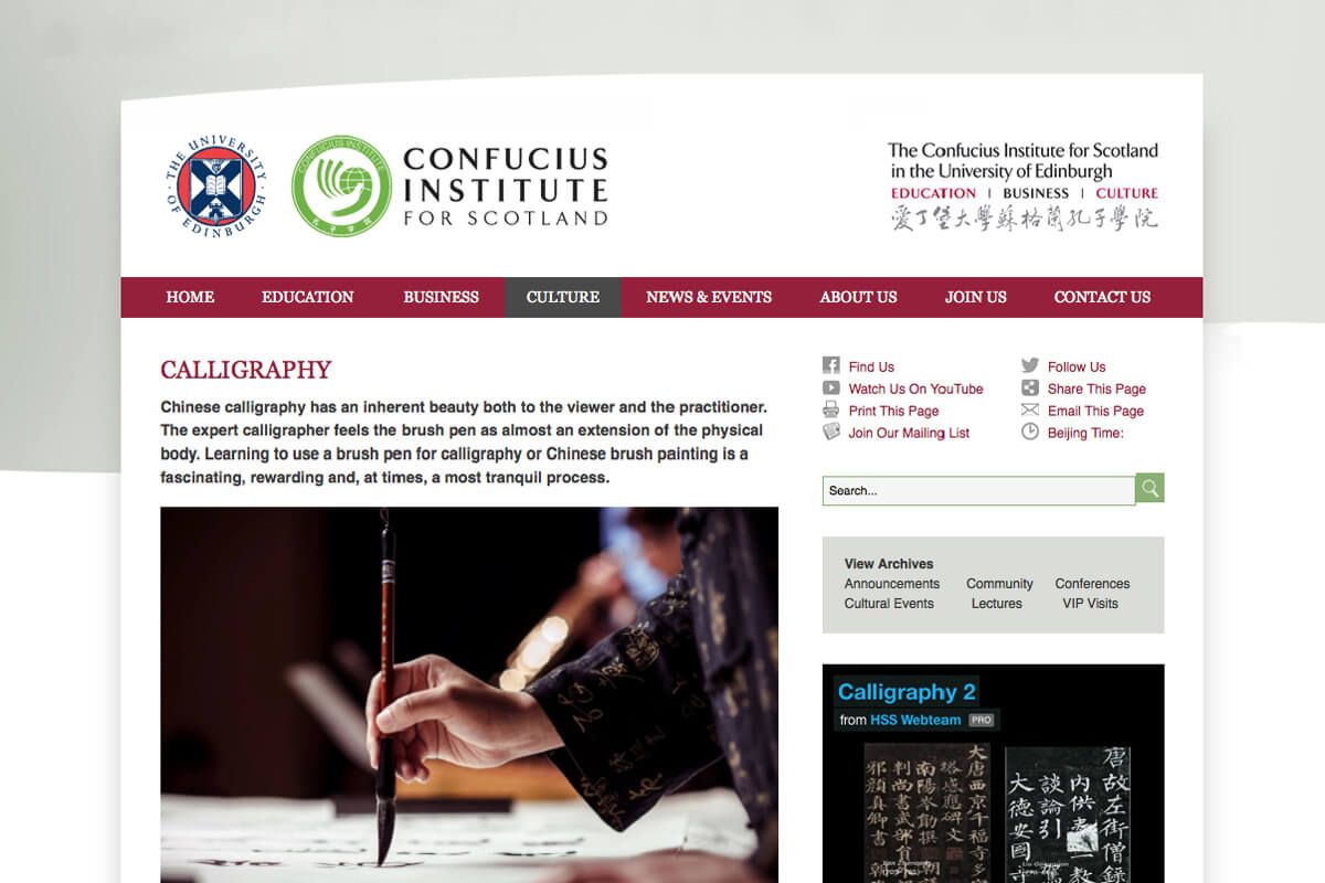 Confucius Institute Website
